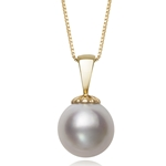 10.0 - 11.0 mm South Sea Cultured Pearl Pendant