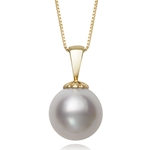 11.0 - 12.0 mm South Sea Cultured Pearl Pendant
