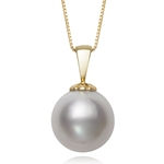 12.0 - 13.0 mm South Sea Cultured Pearl Pendant